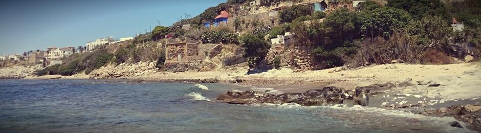 Playa Caleta Tarifa