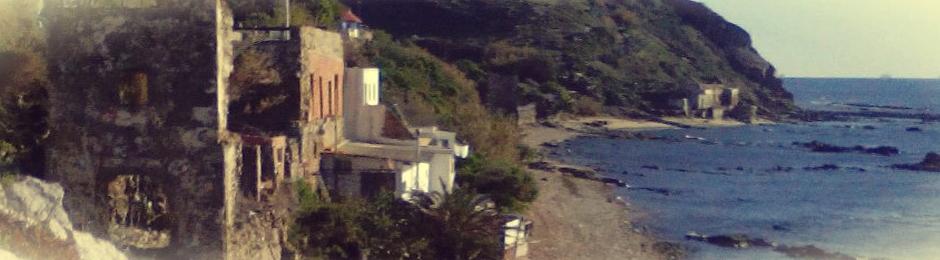 Playa de la Caleta en Tarifa con marea baja